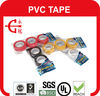 PVC Insulation Tape PVC insulating tape