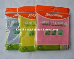 Household cleaning products perforated nonwoven super cleaning cloth