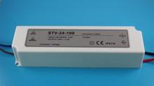 220v ac to 24v dc led power transformer for led lighting waterproof