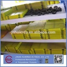 cheap polyurethane pu sieve gum rubber for screen printing