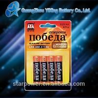 LR6 AM3 size AA super power battery