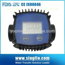 SINGFLO digital water meter/flow meter water/water flow meter