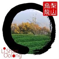 Taiwan Oolong High Mountain Tea