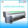 beautiful color spectra polaris solvent printer lj 320p