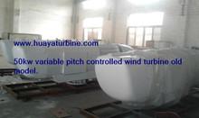 Chinese wind turbine manufacture! variable pitch 50kw wind generator, 50kw wind turbine