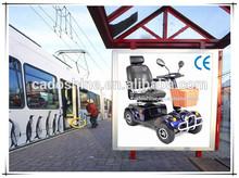 JDX- A best price kids mobility scooter