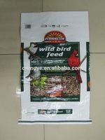 Super quality laminated animal feed sack bag