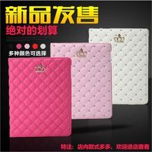 2015 New Diamond Bling Crown Wallet Flip Case For iPad Mini / iPad 2 3 4 / iPad Air