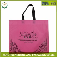 2015 New Products China Wholesale Market Recycle Jumbo Bag