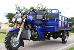 china new product three wheel cargo motorcycles