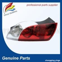 Discount International Chery Auto Parts ARAUCA Car Tail Light Accessories Price