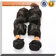 remy wholesale loose wave virgin hair weaving weft,aliexpress cheap virgin brazilian hair weave