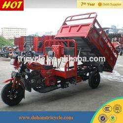 200cc/250cc dump truck three wheel motorcycle for sale