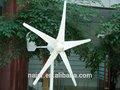 Mucho descuento 400w 12/24v horizontal de la turbina de viento/molino de viento con el ce hecho en china