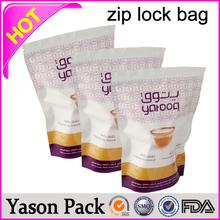 Yason platinum caution herbal incense bag with ziplock zip lock seal top bag diablo heat sealable foiled mylar zipper bags for