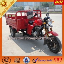 Best new 150cc two passenger three wheel motorcycle for sale