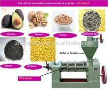 50-300T per day jatropha oil / crude jatropha oil / jatropha oil machine