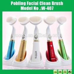POBLING Vibrating Facial Deep Pore Cleansing Exfoliating Brush