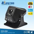 Bateria sem fio sensor de movimento manual com o controle remoto 720p mini hd dvr- 226a