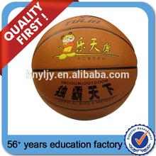 High quality cheap price natura rubber mini basketball