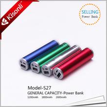 Manufacturing customized perfume powerbank 2600mah as gift