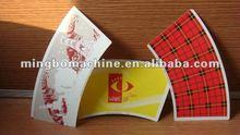 (MB-CQ-850)tea Paper cup die cutting machine