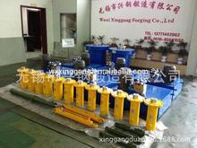 150/100-180 Hydraulic Cylinder Stop