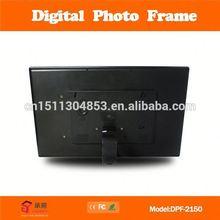 2015 cheapest best digital photo frame 2012