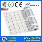 120V 150W Electrical Underfloor Heating Mat