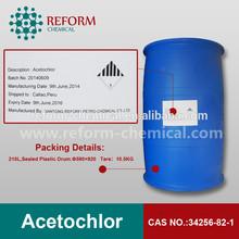 Acetochlor+atrazine 20%+20% SE