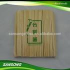different Grade bulk disposable bamboo chopsticks