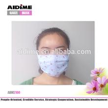 2015 new design plain white masks