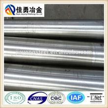 1.2311 P20+Ni die steel composition 618