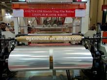 L 55/75 X 1250 Stretch Cling Film Making Machine; LINEPLAS PLASTIC MAKINE