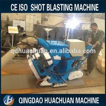 Airport runway shot blasting machine/shot blaster/cleaning equipment