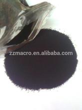 Paint grade Carbon Black N220 Market Price