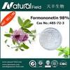 With 12 years experience 100% Pure Standardized trifolium pretense extract p.e.formononetin