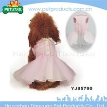 Wholesale Customized Good Quality Chinese Dog Clothing