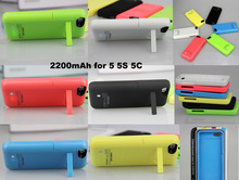 2200mAh Portable External Power Bank Battery Charger Charging Case for iPhone5 5S 5C