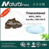 Good reliable supplier top sale names chemical fertilizer triacontanol