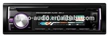Singal din one din universal dvd car radio car audio dvd player car audio aux 3.5mm usb cable