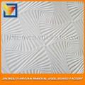 Pvc laminado gesso do teto telhas/teto pvc projetos/pvc do teto de gesso