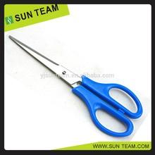 SC136 Household Utilities Wholesale Scissors Bulk Hand Tools For Sale
