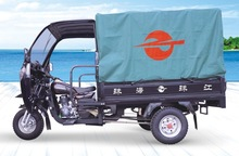 200cc 3 wheel cargo motorcycle with closed cabin tricycle for sale