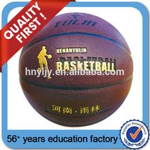 basketball 7# 5# pu basketball/sporting ball