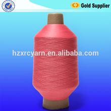 reflective yarn for knitting stretch yarn 70 dtex/24F/2 nylon yarn for knitting