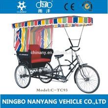 C-TC93 Rickshaw Three Wheeler Pedicab Passenger Tricycle