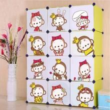 12 designs MOKYO door diy plastic kids shelving cubes closet (FH-AL0043-12A)
