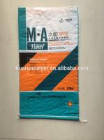 10kg fertilizer woven polypropylene bag for sale