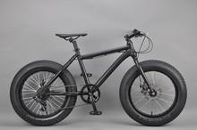 20 inch Fat bike magnesium bicycle rims